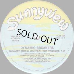 """画像2: Dynamic Breakers - Dynamic (Total Control)   12"""""""