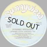 Dynamic Breakers - Dynamic (Total Control)   12""