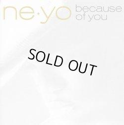 画像1: Ne-Yo - Because Of You  2LP