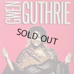 画像1: Gwen Guthrie - S/T  LP