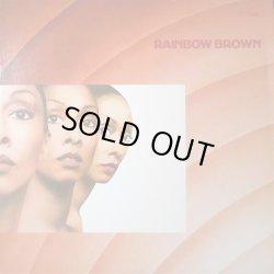 画像1: Rainbow Brown - S/T   LP