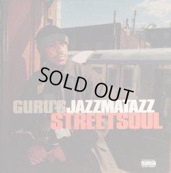 画像1: Guru's Jazzmatazz - Streetsoul   2LP