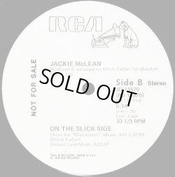 """画像2: Jackie McLean - Doctor Jackyll And Mister Funk/On The Slick Side  12"""""""