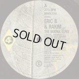Eric B & Rakim - The Mixpak Elpee!!!!! LP