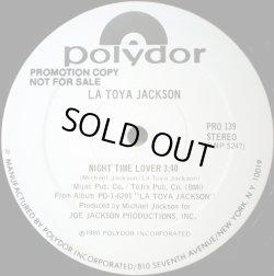 """画像2: La Toya Jackson - If You Feel The Funk/Night Time Lover  12"""""""