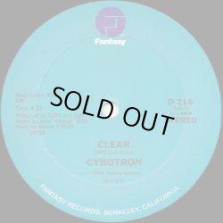 """画像1: Cybotron - Clear/Industrial Lies  12"""""""