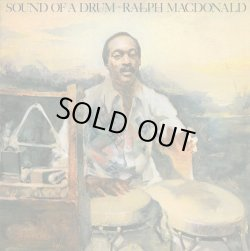 画像1: Ralph MacDonald - Sound Of A Drum  LP