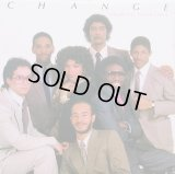 Change - Sharing Your Love  LP