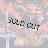 Ryuichi Sakamoto - Merry Christmas Mr. Lawrence O.S.T  LP
