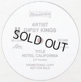 "Gipsy Kings - Hotel California (LP Vers)  12"""
