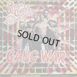 画像1: Prince Charles And The City Beat Band - Gang War  LP
