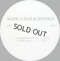 画像1: Kool G Rap & DJ Polo - Ill Street Blues/Crime Pays/Go For Your Guns/Two For The Head  EP