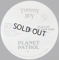 """画像1: Planet Patrol - Play At Your Own Risk  12"""""""