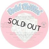 "Big Daddy Kane - Ain't No Half-Steppin' (Vocal Remix)  12"""