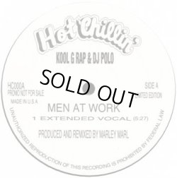 画像1: Kool G Rap & D.J. Polo - Men At Work  12""