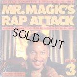 V.A - Mr. Magic's Rap Attack Volume 3  2LP