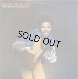 画像1: Leon Haywood - Come And Get Yourself Some  LP