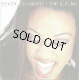 Beverley Knight - The B-Funk  2LP