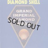 "Diamond Shell - The Grand Imperial Diamond Shell  12"""